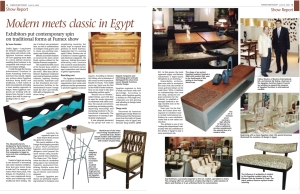 Furniture Today Cairo Trend Report by Susan Pantaleo Bower PIX